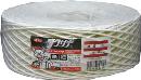ユタカ 荷造り紐 紙ヒモ #10×200m 350g 白