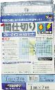 ユタカ シート 簡易間仕切り防炎・制電 2m×2m クリア