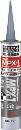 コニシ ボンド MPX−1 グレー 333ml(カートリッジ) #57778