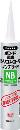 コニシ 変成シリコンコークNB ホワイト 333ml