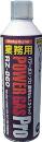 新富士 業務用パワ−ガス RZ−860