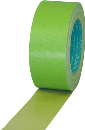 スリオン 養生用布粘着テープ ライトグリーン各種
