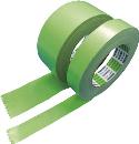 日東 養生用布粘着テープ NO.7500 25mmX25m 緑