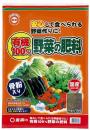 有機100% 野菜の肥料 4kg