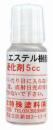 FRPポリエステル硬化剤 5cc
