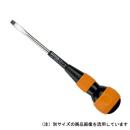 ベッセル 電工用ドライバー  �bQ20 -6x100mm