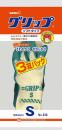 ショーワ 313 グリップソフト3P S