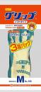 ショーワ グリップソフト3P M