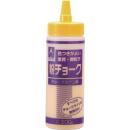 粉チョーク        黄