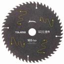 タジマ  チップソー高耐久FS造作 サイズ:外径:165mm�]刃厚:1.5mmX刃数:52P