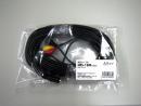 延長ケーブル IMS−3000R用 (18m)