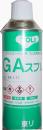 東リ ゴム系溶剤形補助用接着剤 GAスプレー