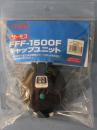 サーモス キャップユニット FFF−1500F用 ブラック