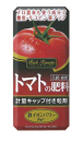 アースガーデン リッチトマト トマトの肥料 210g