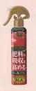 アースガーデン リッチトマト 肥料の吸収を高めるスプレー 200mL