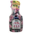 フマキラー カダン アタックワンAL バラ用(虫と病気に) 1000mL