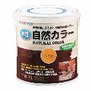アトムハウスペイント 水性自然カラー(天然油脂ステイン) 0.7L パイン