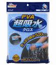 WAKO (ワコー) PVA超吸水クロス CC−21