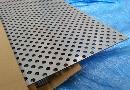アルミ複合板パンチング シルバー 450×600