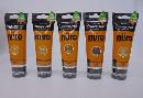 ヌーロ(nuro) 木部用ステイン ブラック 70mL