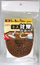 WAKI フェルトテープ 2mmX25mmX1800mm 茶 5486400
