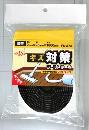 WAKI フェルトテープ 2mmX25mmX1800mm 濃茶 5486500