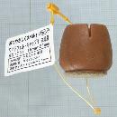 WAKI ワイドフェルトキャップ B丸 BC701 16-21