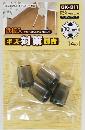 和気産業 鉄板入パイプイスキャップ GK-311 10mmヨウ (5305600)