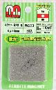 FMG-001 マグネット異方性 丸6mm