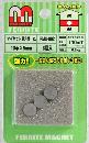 FMG-002 マグネット異方性 丸10mm
