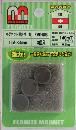 FMG-003 マグネット異方性 丸15mm