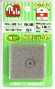 FMG-006 マグネット異方性 リング10mm