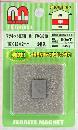 FMG-010 マグネット異方性 16×12