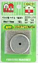 FMG-014 マグネットヨーク付 丸36mm