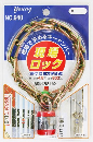 GUARD 3段現場ロック 丸型32mm鎖付 No.940