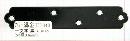 IH-043 カラー隅金 一文字 黒100X18