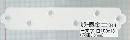 IH-044 カラー隅金 一文字 白100X18
