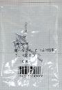 IH-056 カラー木ネジ 白 2、4X13