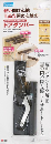 LAMP ラプコンドアダンパー ダークブラウン【左吊元用】 WAKI DS002