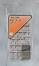 SK-735 ハンガ-プレ-ト SP17