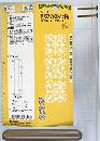 WAKI アジャストハンドル PC ダークオーク 500711300