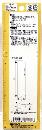 WAKI アジャストハンドル PC チーク 500711400