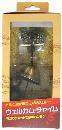 WAKI ウエルカムチャイム パイン 5308000