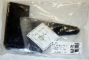 WAKI エクストラTヒンジ 150mm 253255