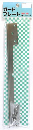 WAKI ガードプレート ステンレス 大 923200
