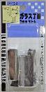 WAKI ガラス丁番 5mm クローム 500612800