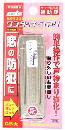WAKI サッシ引戸用補助錠 ワンタッチ・シマリ GB 大 幅25mm×長さ80mm×厚み3.5mm 3497700
