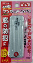 WAKI サッシ引戸用補助錠 ワンタッチ・シマリ SV 大 幅25mm×長さ80mm×厚み3.5mm 4076900