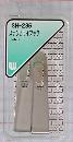 WAKI ステンカモイフック シルバー 910023600