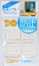 WAKI ソフトクッション 透明 25.4mm 角 1339200